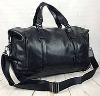 Мужская дорожная сумка. Сумка для поездок, командировок Черная КСД3, фото 1