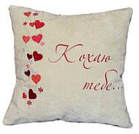 Подушка сувенирная для влюблкнных