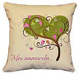 Подушка сувенирная для влюблкнных, фото 4