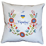 Подушка сувенирная для влюблкнных, фото 6