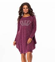 Модное батальное свободное платье туника с аппликацией корона (марсал) 823436