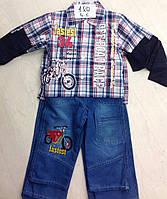 Костюм рубашка+ джинсы для мальчика рост 104-116
