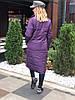 """Стеганое женское пальто на силиконе """"SLIM"""" с карманами (4 цвета), фото 4"""