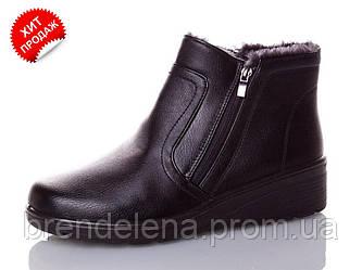 Зимние  женские ботинки р.(40-41) 40
