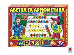 """Мозаика """"Азбука и арифметика"""", 104 элемента (укр)"""