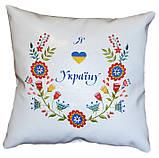 Подушка сувенірна до дня Святого Валентина, фото 6