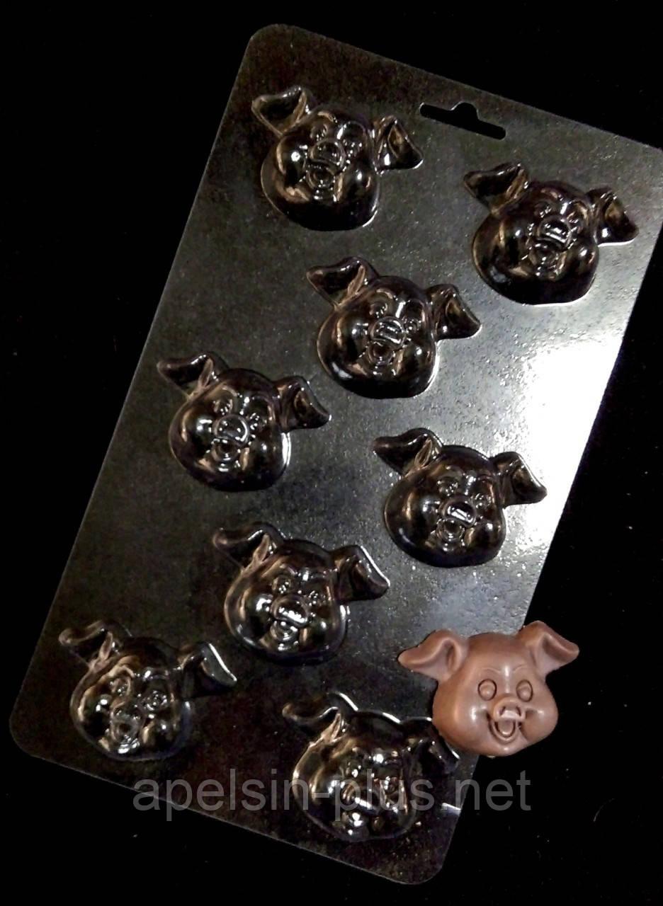 "Молд пластиковый для шоколада ""Поросенок"" на 8 форм"