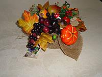 Осенняя композиция с искусственными цветамии фруктами