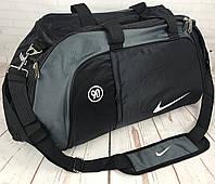 Большая дорожная, спортивная сумка Nike. Сумка в дорогу , для поездок КСС91-2, фото 1