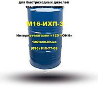 Масло моторное М16ихп3, фото 1