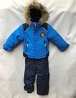 Детский зимний термокомбинезон с натуральным мехом для мальчикаот годика до 4лет,синего цвета, фото 1