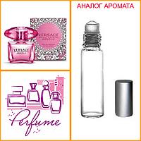 Масляные духи Bright Crystal Absolu / Versace- 6мл.-10мл.-15мл.