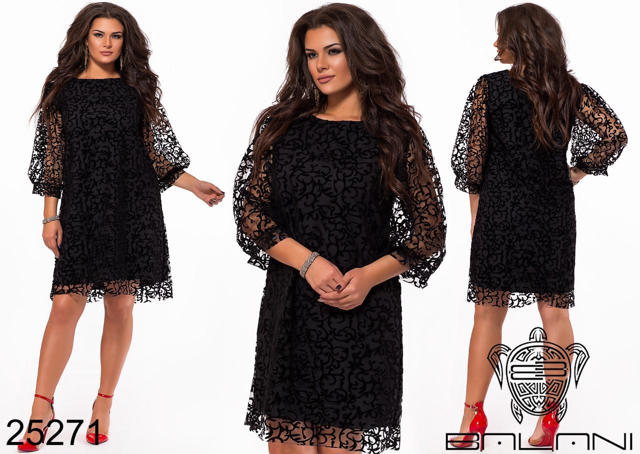 19dac834324 Красивое вечернее платье сетка с вышивкой Производитель ТМ Balani размер 50- 54