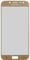 Стекло (для ремонта дисплея) Samsung J730F Galaxy J7 (2017), золотистое