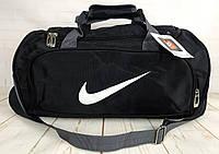 Маленькая спортивная сумка NIKE  Сумка Найк. КСС10, фото 1