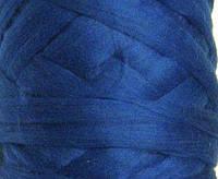 Австралийский меринос для валяния 23 микрон (10 грамм) - синий. Шерсть для валяния синяя. Фелтинг