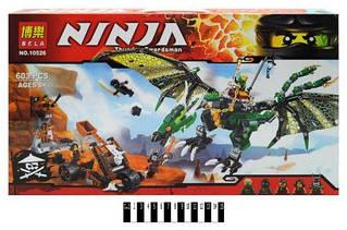 """Конструктор """"NINJA: Зеленый дракон"""", 603 детали"""
