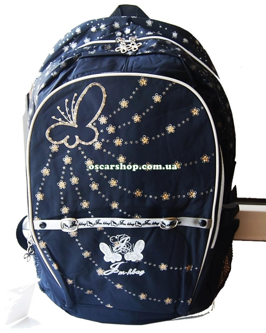 6663f1d77cf8 Женский рюкзак. Школьный портфель бабочки. Спортивный рюкзак. СР221 -  Интернет-магазин