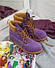 "Женские зимние ботинки Timberland ""Violet"" (в стиле Тимберленд), фото 2"