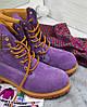 "Женские зимние ботинки Timberland ""Violet"" (в стиле Тимберленд), фото 6"