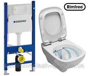 Комплект: STYLE Rimfree унитаз подвесной, инсталляция Geberit Duofix 3в1, сидение Duroplast soft-close
