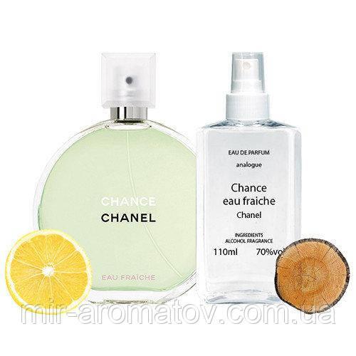 №34 Женские духи на разлив  Chanel «Chance Fraiche»  110мл+ПОДАРОК