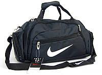 Спортивная сумка Nike.Сумка дорожная, спортивная Найк с отделом для обуви КСС68, фото 1
