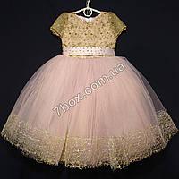 Детское платье бальное Княжна (пудра+золото) Возраст 4-6 лет., фото 1