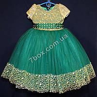 Детское платье бальное Княжна (зеленое) Возраст 4-6 лет., фото 1