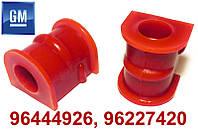 Полиуретановые втулки переднего стабилизатора ТИП 2 Deawoo Lanos (№ дет. 96444926, 96227420), фото 1