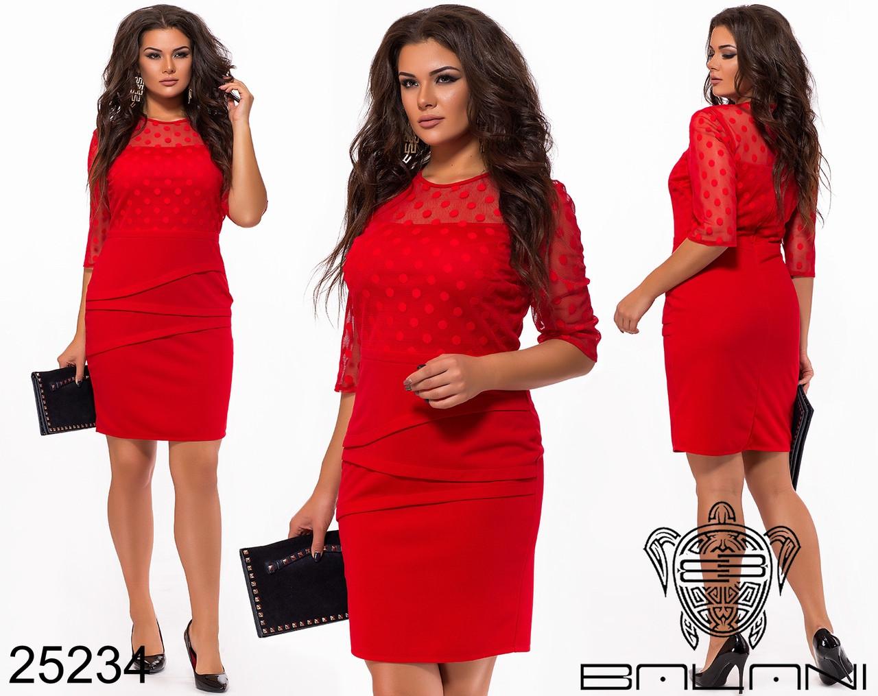 f0641b453ea Красивое однотонное платье сетка горох Производитель ТМ Balani размер  48