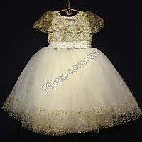 Детское платье бальное Княжна (молочное+золото) Возраст 4-6 лет., фото 1