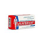 Капилар, 50 табл оригінал пр-во Росія