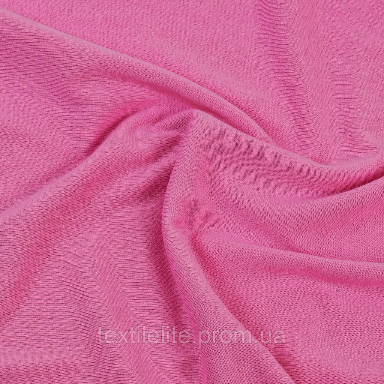 Кулирная гладь. Цвет Розовый насыщенный. Трикотажная ткань. Хлопок 100%