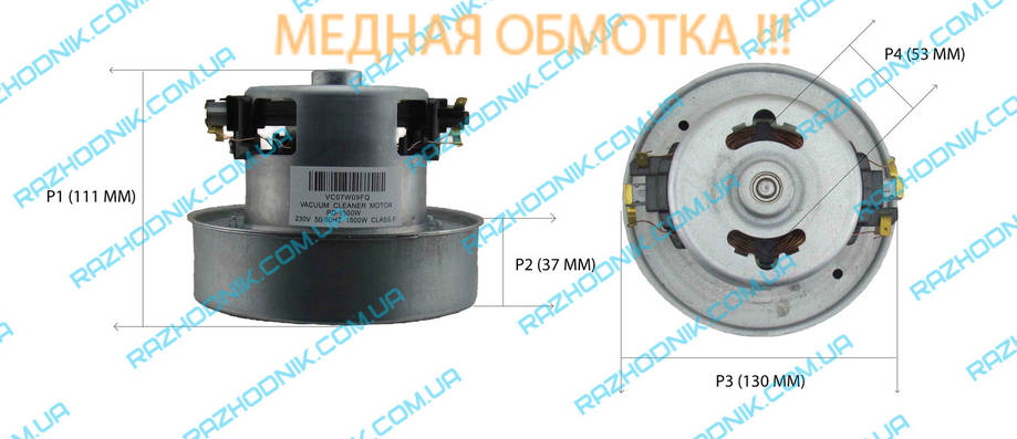 Двигатель для пылесоса LG VMC420E5 , фото 2
