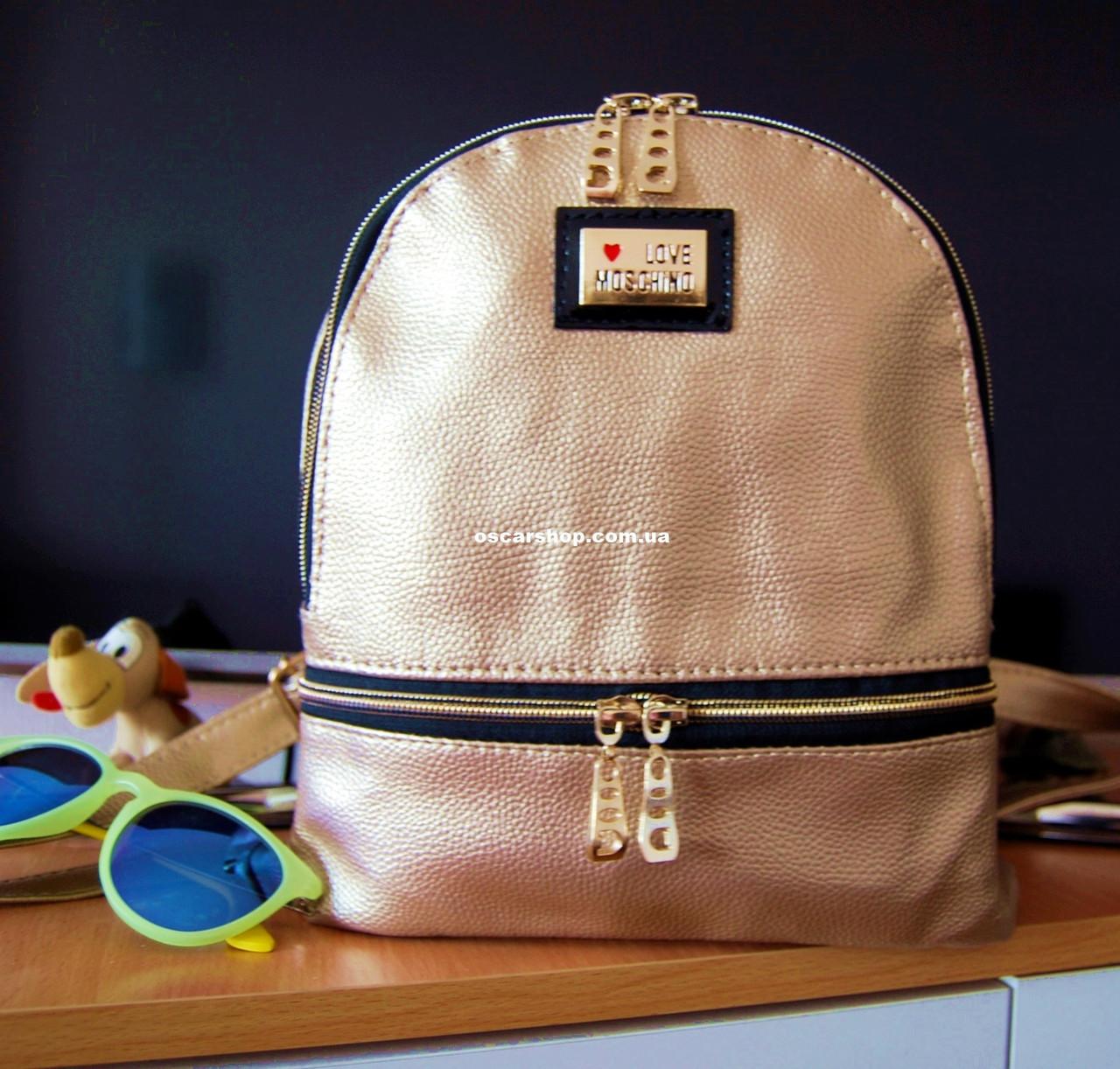 Кожаная Женская сумка Moschino. Мини рюкзак трэнд сезона! Цвета на выбор. РД004