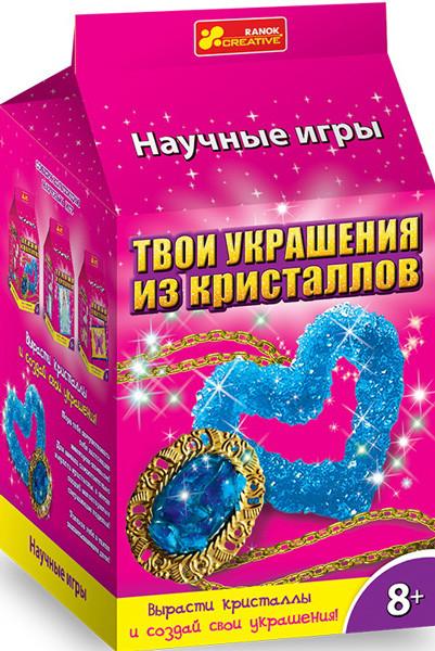 Набор опытов Украшение из кристаллов Брошка и сердечко (12123010Р)