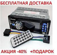 Aвтомагнитола 402-403 1din с экраном 3 дюйма + ПУЛЬТ Авторесивер Машинный Магнитола Магнитофон