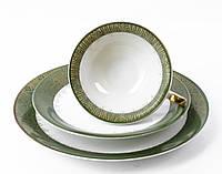 Чашка, блюдце, тарелка, фарфор, Германия, K&A Krautheim  Bavaria , фото 1
