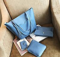 Женские сумки голубые в наборе + мини сумочка + клатч  4в1