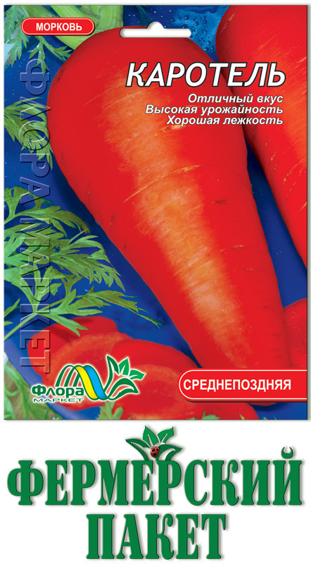 Морковь Каротель фермер 10г ФлораМаркет