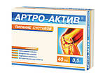 Артро-Актив Харчування суглобів, 40 таб