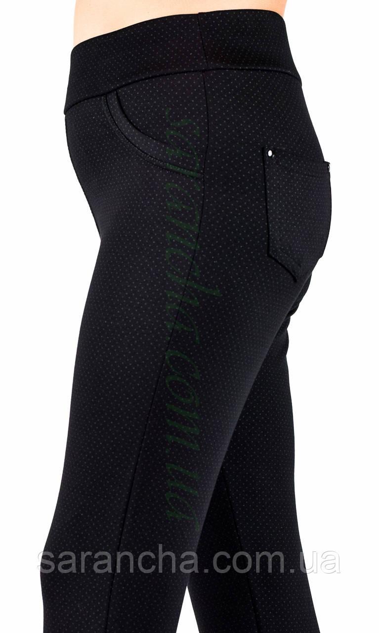 Лосины/брюки женские трикотаж/флис, классика, (батал)