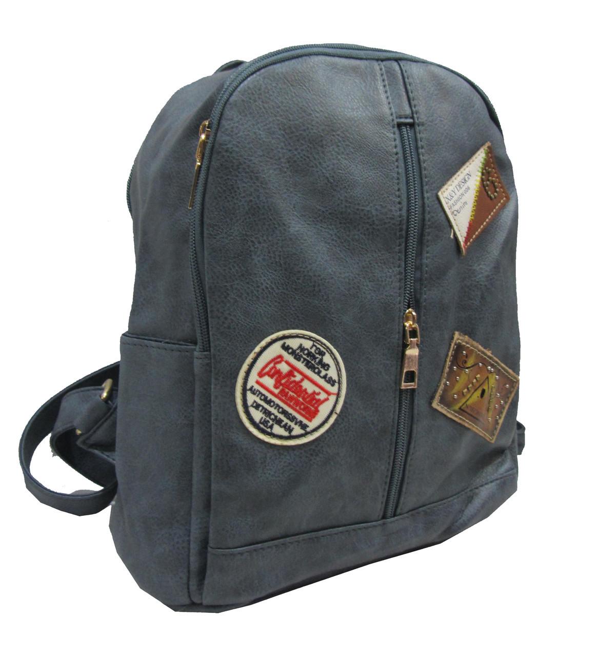 c5f1d3e30e52 Новинка 2017. Кожаный женский рюкзак. 4 Цвета. Женская сумка. ЗР04 ...