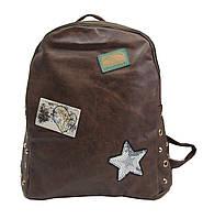 Стильная модная сумка. Кожаный женский  мини рюкзак. ЗР08, фото 1