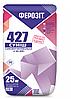 Ферозит 427 пол наливной для полов с подогревом 3-80 мм