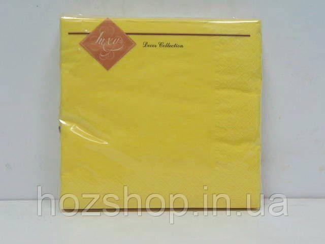 Салфетки столовые (ЗЗхЗЗ, 20шт) Luxy Желтый (3-9) (1 пач)