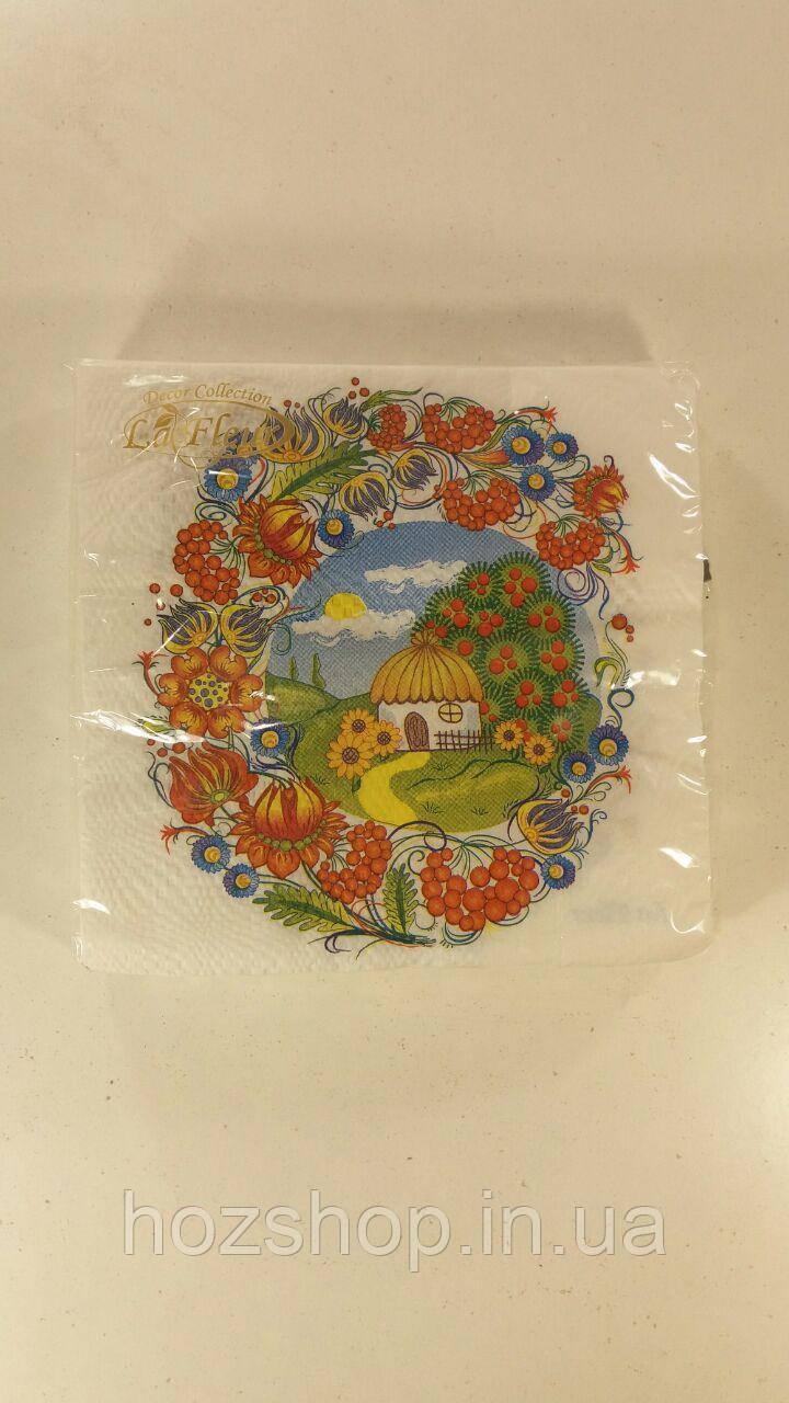 Салфетки столовые (ЗЗхЗЗ, 20шт)  La Fleur Родительский дом(802) (1 пач)