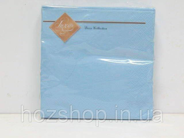 Салфетки столовые (ЗЗхЗЗ, 20шт) Luxy Голубая (4-3) (1 пач)