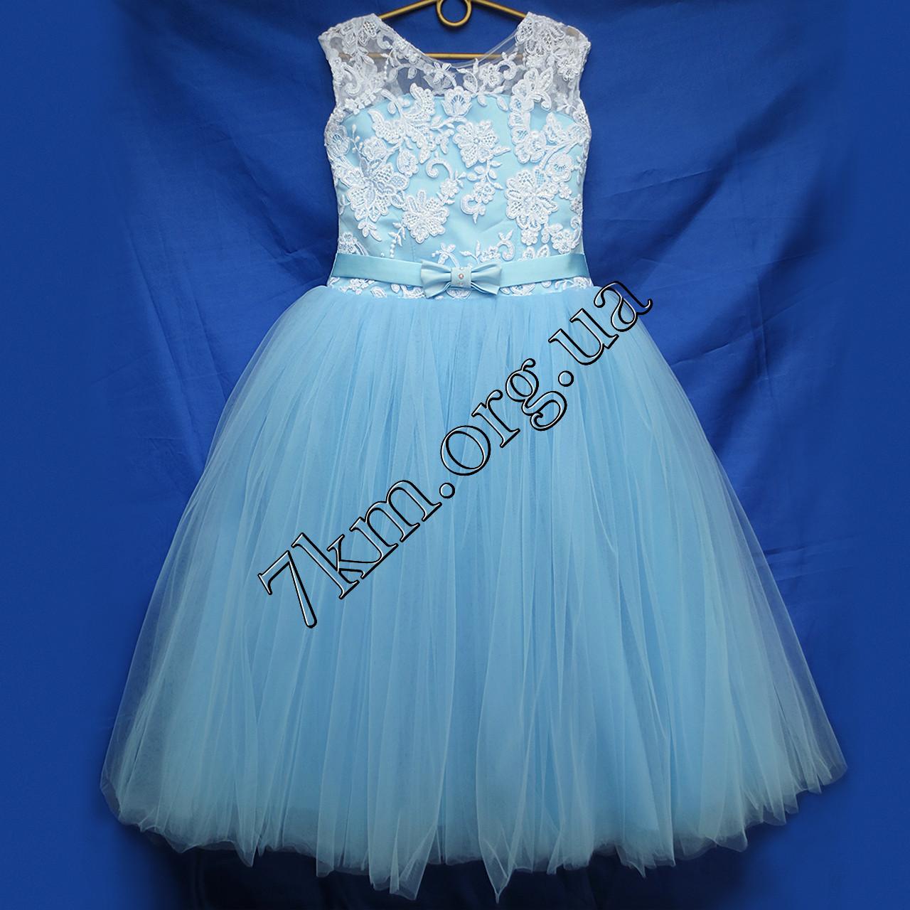 9ef6749edf1 Платье детское нарядное для девочек 8-9 лет
